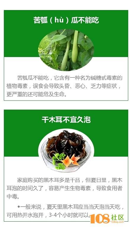 蔬菜怎么吃才正确?专家教你!
