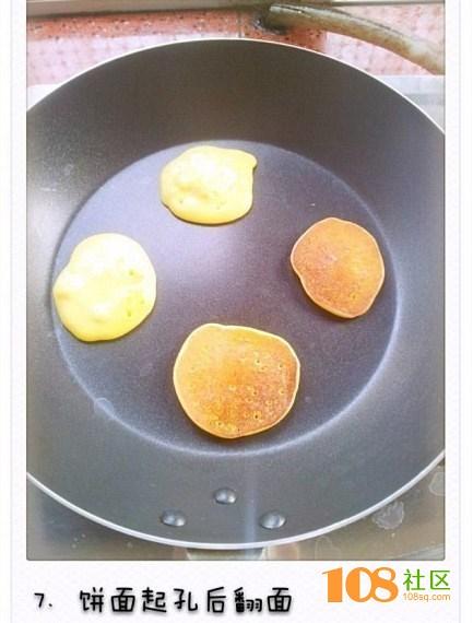 临安妹子心灵手巧做香蕉小饼 大伙速来围观~