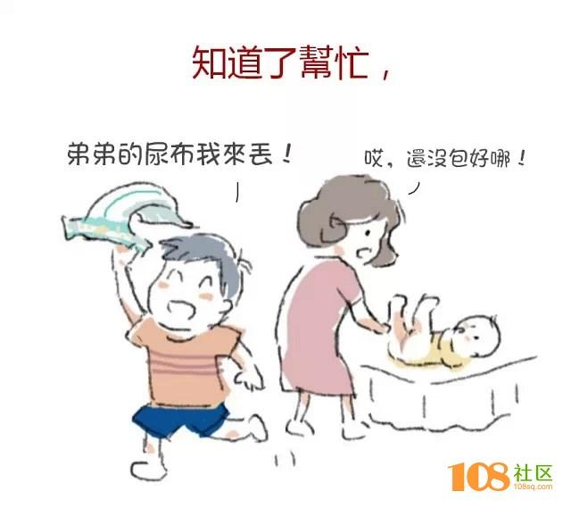 临安人为什么要生二胎?也许末句就是答案!