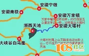临安又上榜啦!浙江最美的10条古道,临安占了3条!