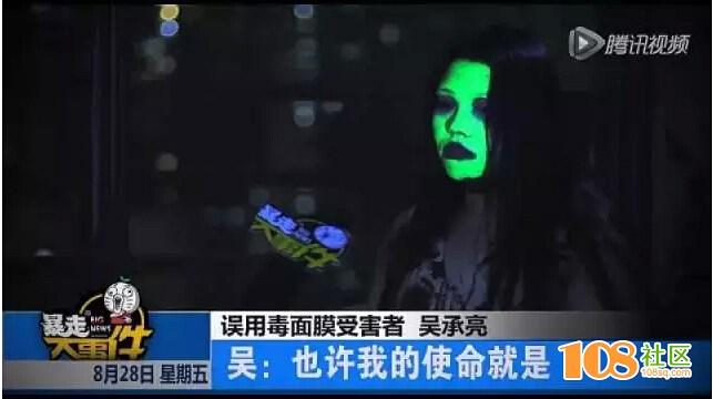 惊悚!临安妹子快翻翻自己的化妆包,小心秒变绿灯侠!