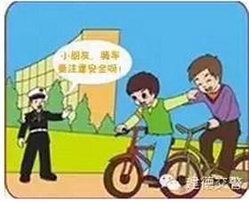 开学啦!学生要注意的安全问题真不少,家长们得注意了!