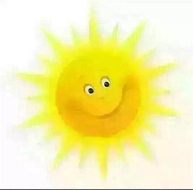 太阳公公找到了