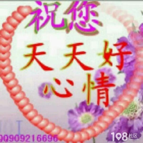 [图片1]祝自己生日快乐/哈哈//哈哈/