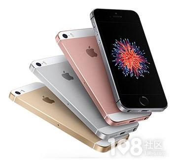 五星电器iPhone SE预约通道已开启  3月31日同