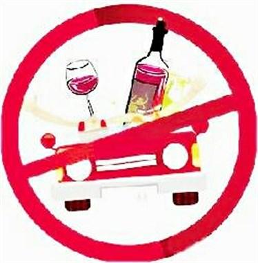 朋友你们喝了酒不要开车。开车喝酒不是好事