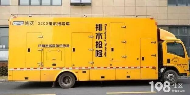 """""""尼伯特""""或成超强台风可能周五登陆闽浙沿海!会影响杭州吗"""