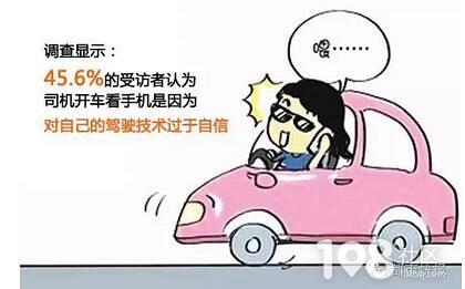 杭州司机开车吃棒冰被罚100元!是谣言还是事实?