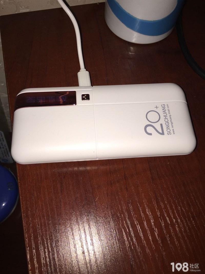 刚买的冲电宝可好用了冲一次电可冲手机四次