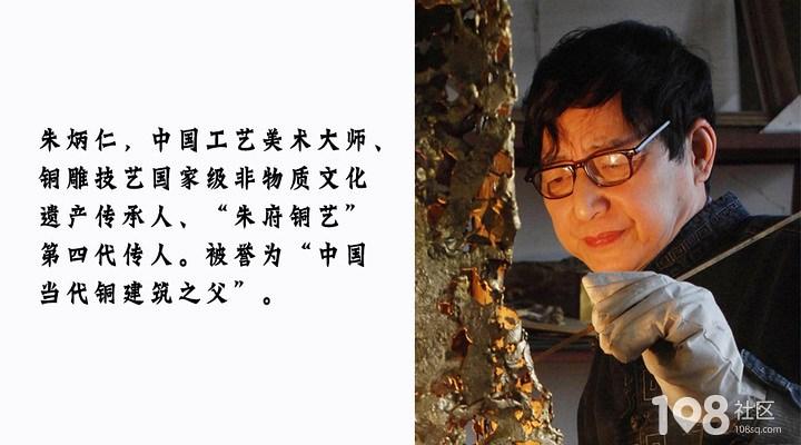 """韵味杭州城市印象:这家人与众不""""铜""""150年"""