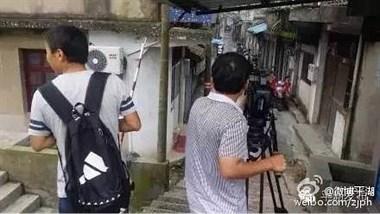 大型电视纪录片《大地有名》来平湖拍摄宣传片