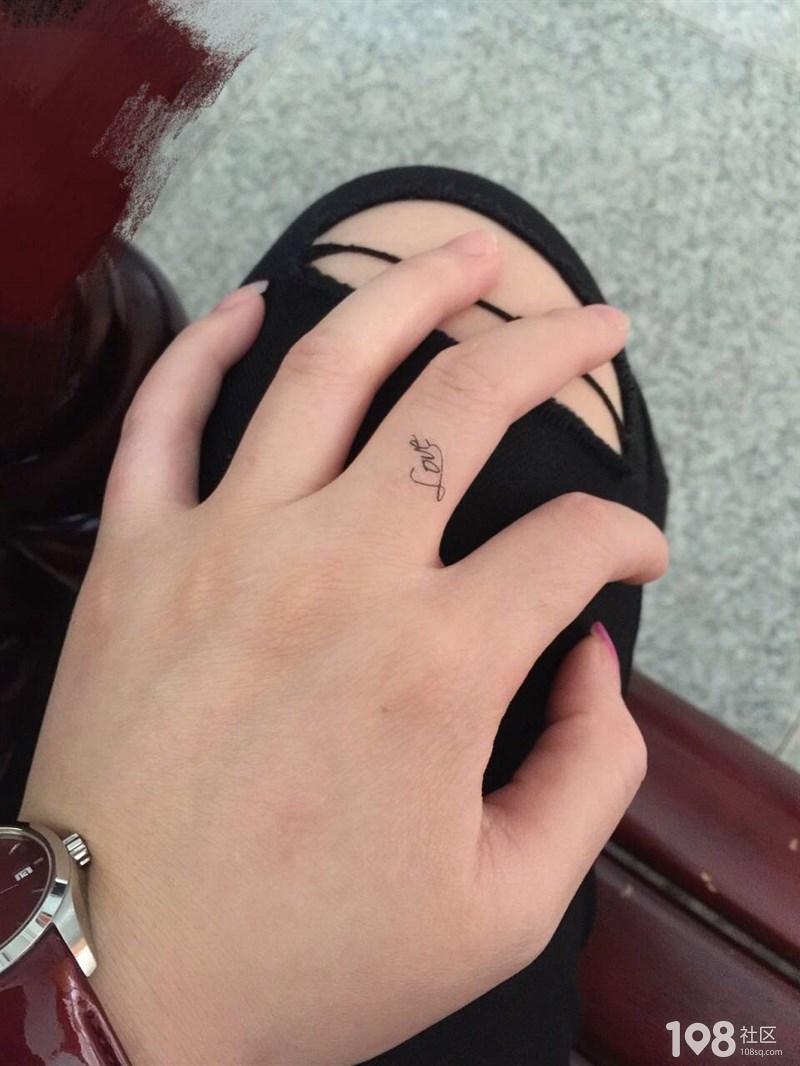 这个手指头纹身好好看了图片