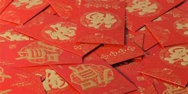 108小助手:表弟结婚女朋友开口就是20万彩礼钱,该给吗