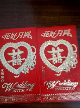 社友家漂亮丫头出嫁这样的大喜事,新娘闺蜜团为啥做这手势