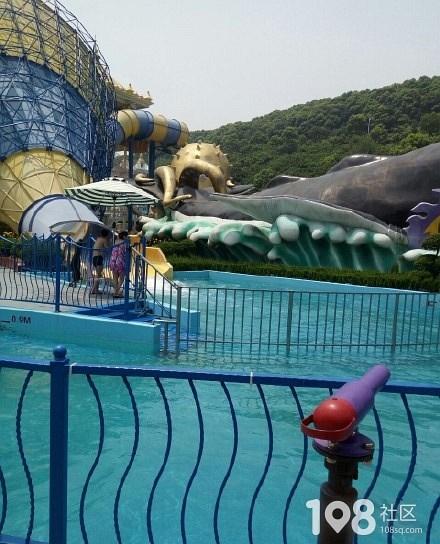 九龙山水上乐园