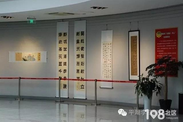 """【展览在线】关于举办平湖市佛教界""""迎国庆·同心""""书画展的公告"""
