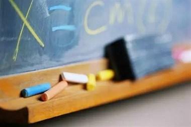 """教师的""""铁饭碗""""即将被打破,平湖老师你们准备好了吗?"""