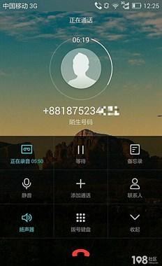 冒充10086声称手机2小时内停机,聪明社友智斗电话骗子