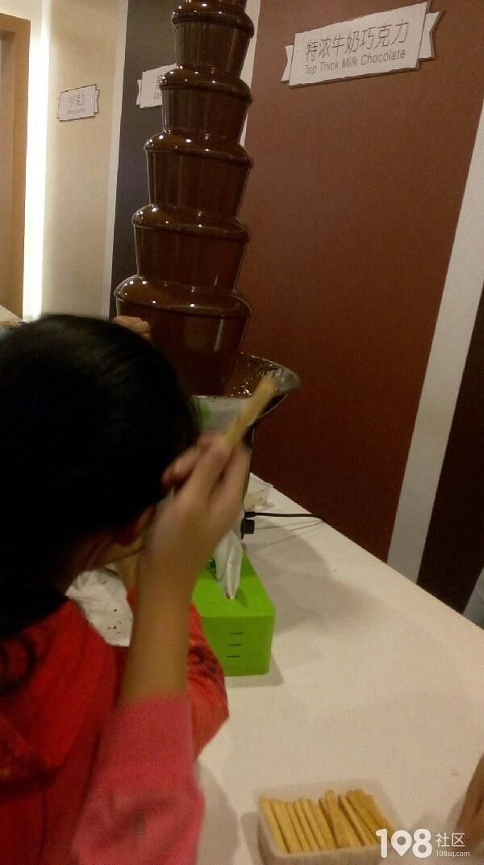 哥斐送巧克力乐园。