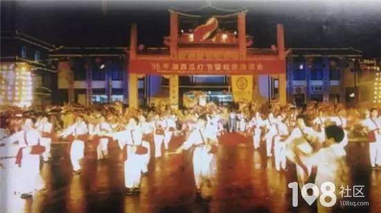 回顾1991至2003年平湖西瓜灯节,寻找过去的节日记忆
