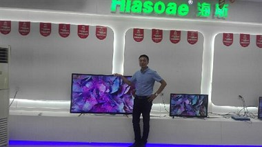丰康品牌电视机中国人自己的品牌