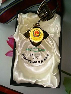 社友们猜猜这是啥?一个能让所以平湖宁都自豪的勋章!