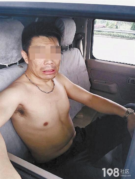 平湖打工男子怀疑老婆出轨高速上对其殴打,反被举报吸毒