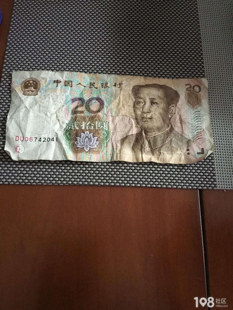 好运气!白捡20元一只梭子蟹白吃,说说你的捡钱经历