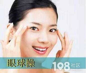 眼皮跳是凶兆?眼科专家告诉你眼皮跳背后的秘密