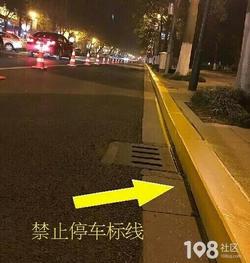 富阳司机,路边看到这种黄线,千万别停罚100元记3分!