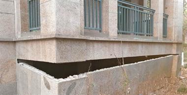 龙山雅苑一居民擅自开挖地下室,整栋楼出现30公分裂缝
