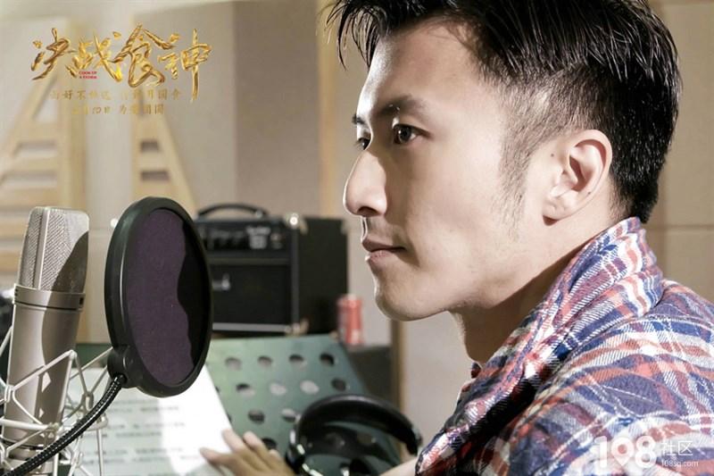 《决战食神》谢霆锋钟镇涛联手献唱主题曲