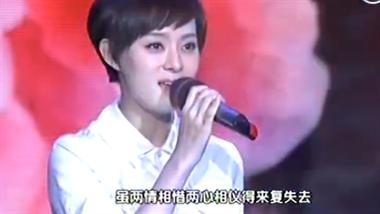 孙俪演唱甄嬛传主题曲《凤凰于飞》,得不到的爱