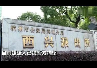 杭州民警下班穿着睡衣接老婆,竟然顺带。。。。。