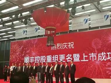 今天公司上市,老板发的红包,谢谢王董,愿公司更上一层楼
