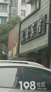 东方茂对面,劳动路口,开什么店铺合适?