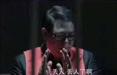 家有儿女大结局,刘星和夏东海先后入狱了