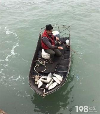 东极岛失踪钓友已确认遇难 遗体被象山渔船捡到…