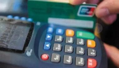 5月1日起,富阳的磁条银行卡不能用了?尽早更换成芯片卡!