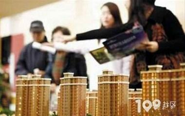 中国近7成女性名下有房,个体户公务员比例最高