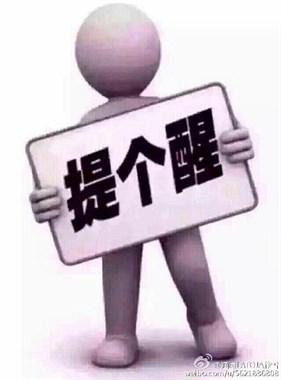 【求购】二手集装箱活动房