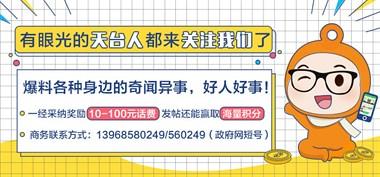 可怕!台州医院已收治十几例热射病患者,医生说很难救
