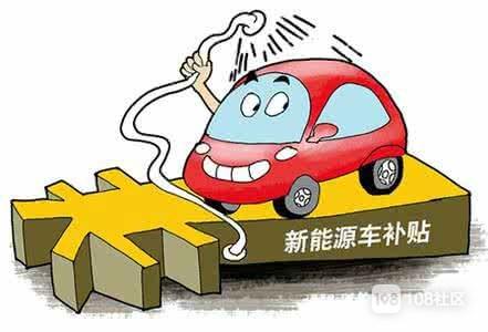 怎样才能获得补贴? 杭州8月起实施新能源汽车新版补贴