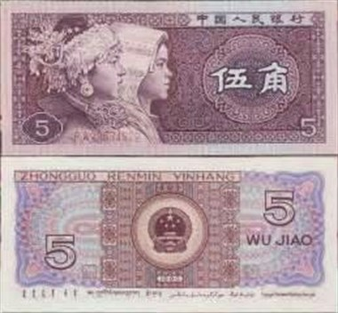 满满都是回忆!富阳社友1角5角纸币留了一年多,你的呢?