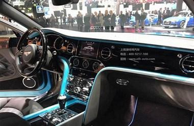 宾利慕尚怎么样:2017新车宾利慕尚特别版亮相