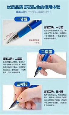一支神奇的笔