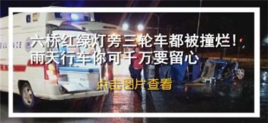 土豪男高速上酒驾被抓 竟掏出2000元想贿赂交警