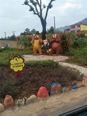 景德镇这个梦幻的村子里白雪公主和光头强 邀你一起回到童年