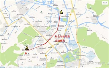 万昌路施工改造,横东线封道延期,请提前规划出行路线