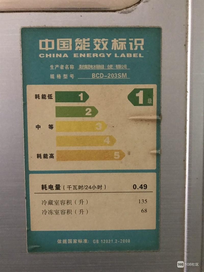 【转卖】冰柜,冰箱,消毒柜